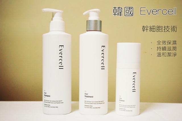 幹細胞育髮|韓方 .Evercell