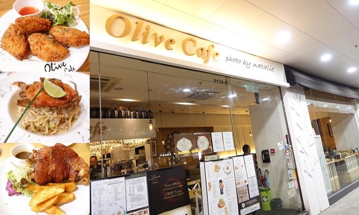 olivecafe1