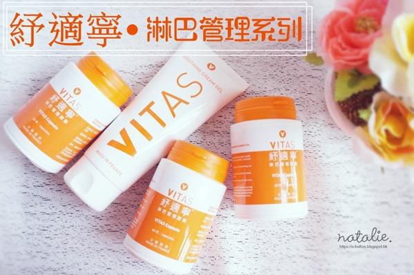 VITAS01