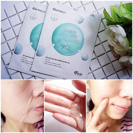 乾肌、敏感肌恩物! 韓國醫學護膚品牌Dr. Oracle Dermasys深海膠原彈潤面膜 ... ...