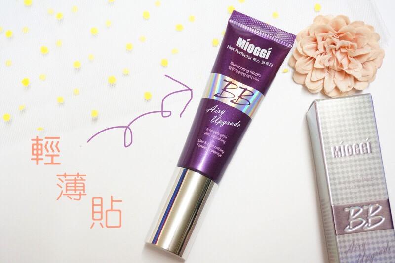 打造輕、薄、貼的韓式自然妝容 ♥︎ MIOGGI 魔法美白 BB Cream ♥︎ ...
