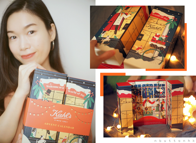 Kiehl's 聖誕倒數月曆 Advent Calendar 2020