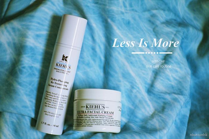 Kiehls 特效保濕組合 , 強化肌膚屏障