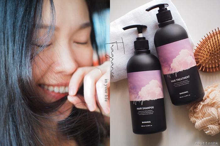 從頭開始每天自我治癒,韓國 BANANAL 香氛洗髮露